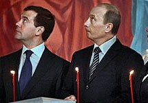 52040 Urgent news! Medvedev and Putin are changing.